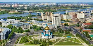 Купить диплом о высшем образовании с занесением в реестр Омск Купить диплом в Омске