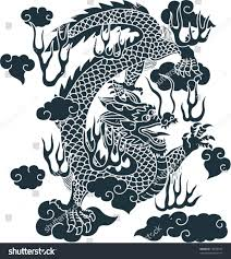 Dragon Pattern Inspiration Vector Ancient Chinese Dragon Pattern Stock Vector Royalty Free