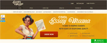 essaymama com review is this a legit essay writing service