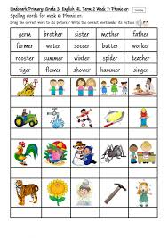 Phonics worksheets and online activities. Grade 3 Term 2 Week 7 English Phonic Er Tuesday Worksheet