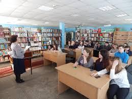 Дневник практики библиотекаря образец wondbehamnalemo s diary  дневник практики библиотекаря образец