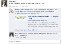 hulu plus outside the us frompowerseller