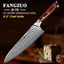 <b>FANGZUO</b> Stainless <b>Steel</b> knive 8.5 inch <b>High</b> Carbon VG10 ...