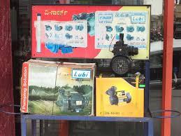 sri ram borewells sri ram agencies kr mohalla sri raam borewells sri raam agencies borewell contractors in mysore justdial