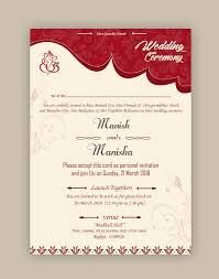 Free Wedding Card Psd Templates