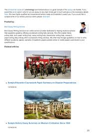 essay topic about teachers urdu