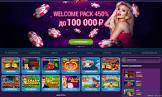 Бонусная программа казино Вулкан Делюкс