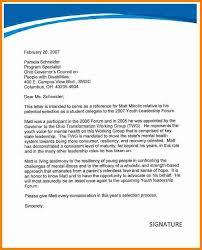 job letter of re mendation sample re mendation letter