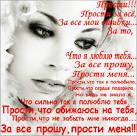 Красивые стихи о любви со смыслом с картинками 4