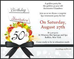 50s Birthday Invitations Birthday Invitation Cards Pinterest 50th