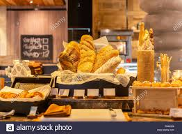 Modern Bread Counter With Large Fresh Bakery Products Stock Photo