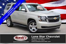 All 2017 Chevrolet Vehicles for Sale in Houston - Lone Star Chevrolet