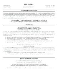 Example Of Profile On Resume Inspiration Sample Profile For Resume Example Of Resume Summary Examples For