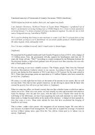 essay writing tutorial hangul