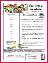 Teachers Newsletter Templates Teacher Newsletter Templates First Grade Template Or 11
