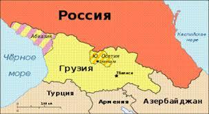 Реферат Вооруженный конфликт в Южной Осетии в августе года  Вооруженный конфликт в Южной Осетии происходил в августе 2008 года 7 16 августа Конфликт происходил на территории республики Южная Осетия