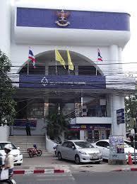 ธนาคารกรุงเทพสาขาเมืองพัทยา(Bangkok Bank) 78/47 M.9 - Pattaya City