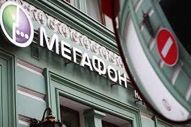Мегафон решил купить контрольный пакет акций mail ru group   Мегафон решил купить контрольный пакет акций mail ru group
