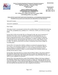Notice To Vacate Letter Tenant Move Out Notice Vacating Tenant Notices Ez Landlord Forms