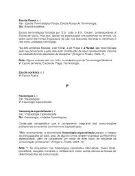 monografia lngua russa