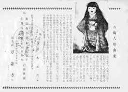 北海道のヤバい心霊スポット廃墟15ヶ所 Naver まとめ