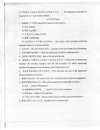 Tourist Visa Covering Letter Certificate Of Completion Word