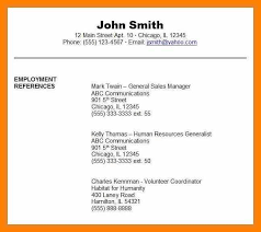 job reference format for references job reference format basic references page