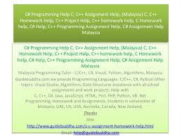 c programming help c programming assignment help malaysi c programming help c c assignment help c c homework