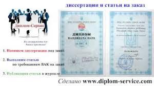 category библиотека диссертаций украины библиотека диссертаций база диссертаций библиотека диссертаций