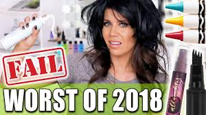 worst makeup and beauty s of 2018