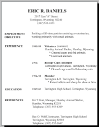 first time resumes