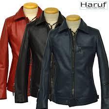 it is uk2mar in winter in riders jacket leatherette jacket leather jacket men genuine leather single