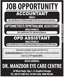 Dr. Manzoor Eye Care Center Requires Accountant, Optometrist ...