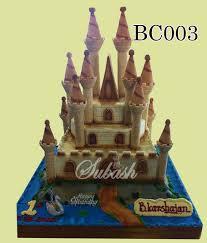 Castle Cake Subash Bakery