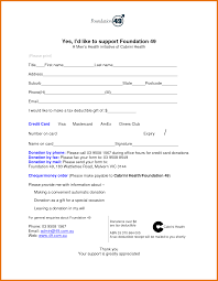 sponsorship forms for fundraising donation form layout