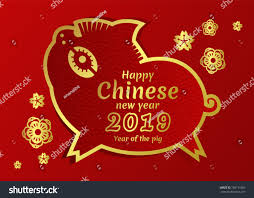 Chinese New Year Card Happy Chinese New Year 2019 Card Stock Vector Royalty Free