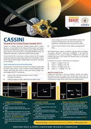 cassini scientist for a day essay competition  contest brochure