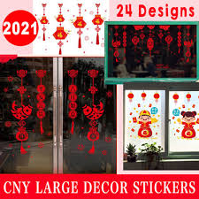 glass door sticker search results q
