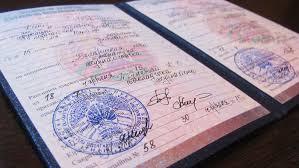 в Республике Беларусь международный диплом Образование в Республике Беларусь международный диплом