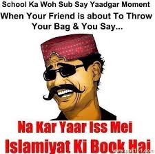 Funny Picture School Memories Pak40 Unique Funny Quotes About Friendship And Memories In Urdu