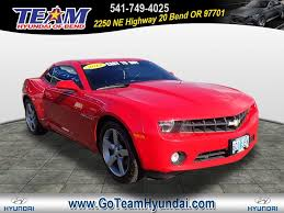 New and Used Chevrolet Camaros for sale in Oregon (OR) | GetAuto.com
