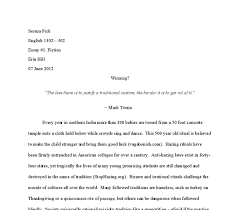 the lottery short story essay   free shirley jacksons the lottery    free shirley jacksons the lottery essays and papers