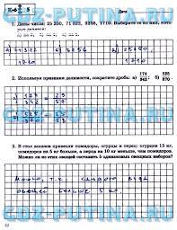 ГДЗ контрольные работы по математике класс Зубарева Лепешонкова  Страница 4 5 6 7 8 9 10 11 12 13 14 15 18 19 20 21 22 23 24 25 26 27 28 29 32 33 34 35 36 37 38 39