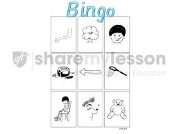 Sound it out with our first grade phonics worksheets. Jolly Phonics Bingo And Worksheets Share My Lesson