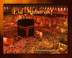 essay on eid ul fitr eid ul fitr essay in urdu eid ul fitr urdu  essay on eid ul fitr