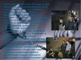 exception of type pib samara ruemoryexception was thrown  Детская и подростковая преступность реферат
