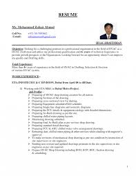Hvac Design Engineer Sample Resume Download Hvac Resume Objective Haadyaooverbayresort Com Samples 18