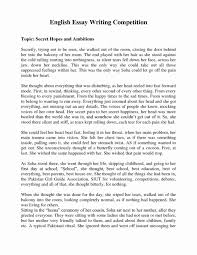 Example Of Essay Writing About Education Top How To Improve