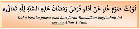 Doa buka puasa qadha dan niat puasa qadha ramadhan. Niat Puasa Dan Doa Doa Berkaitan Puasa Ramadhan Baru Shafiqolbu
