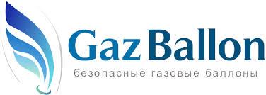 Полимерно-<b>композитный</b> газовый <b>баллон Hexagon Ragasco</b> LPG ...